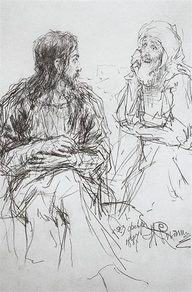 Christ and Nicodemus - Repin Ilya