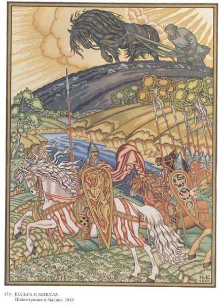 "Illustration for the epic ""Volga and Mikula"", 1940 - Ivan Bilibin"