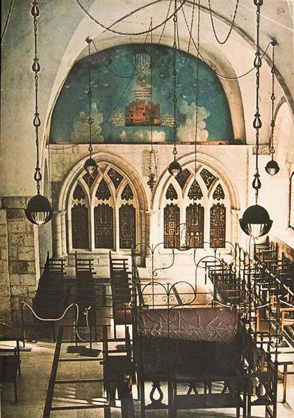 Heavenly Jerusalem (Vault Mural in the Sephardic Synagogue in the Old City, Jerusalem), 1971 - Jean David