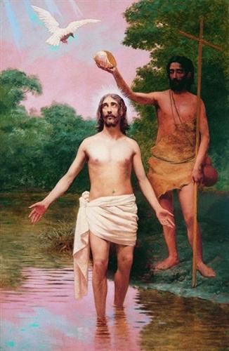 Baptism of Christ - Jose Ferraz de Almeida Junior