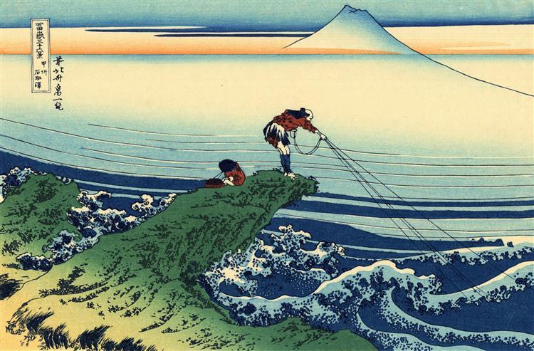 Kajikazawa in Kai Province - Katsushika Hokusai