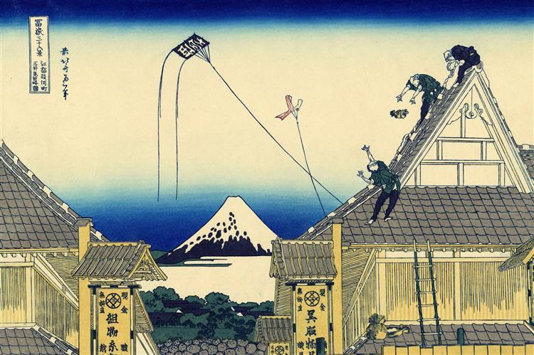 Mitsui Shop on Suruga Street in Edo, c.1831 - Katsushika Hokusai