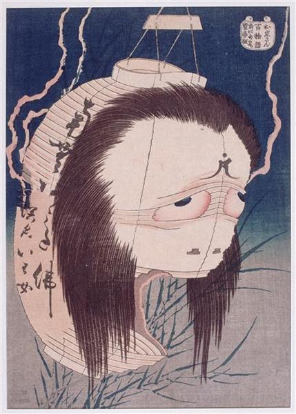 TheghostofOiwa, 1831 - Katsushika Hokusai