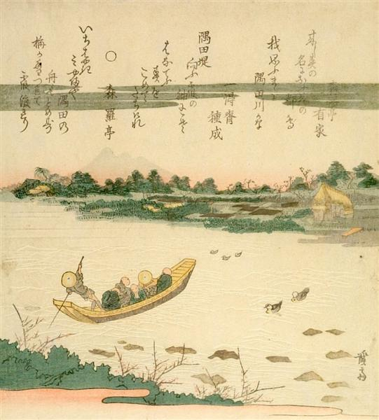 A Ferry Boat on the Sumida River - Keisai Eisen