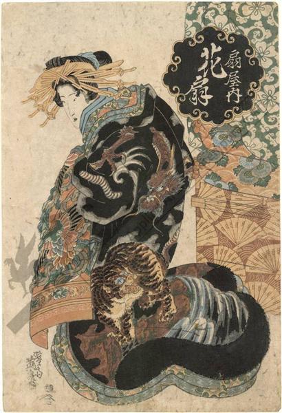 Courtesan Hanaogi from the Ogi house, 1825 - Keisai Eisen