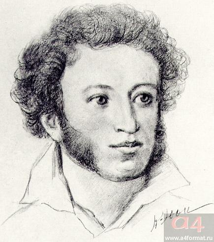 Pushkin, 1950 - Konstantin Yuon
