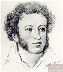 Pushkin - Konstantin Yuon