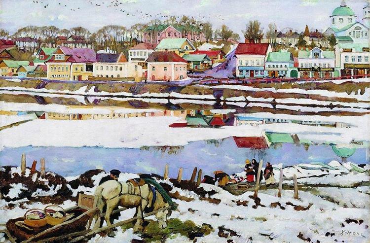 Torzhok, 1914 - Constantin Youon