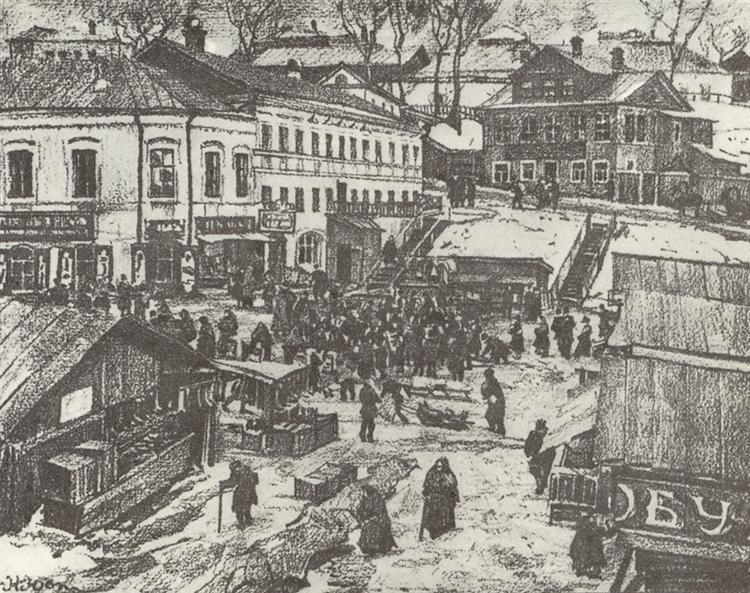 Torzhok. The Red Market Outside - Konstantin Yuon