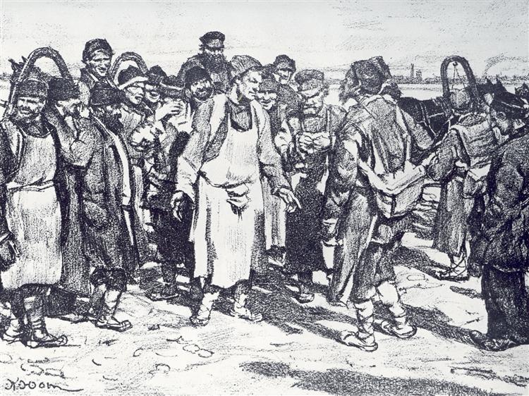 Tramps, 1900 - Konstantin Yuon