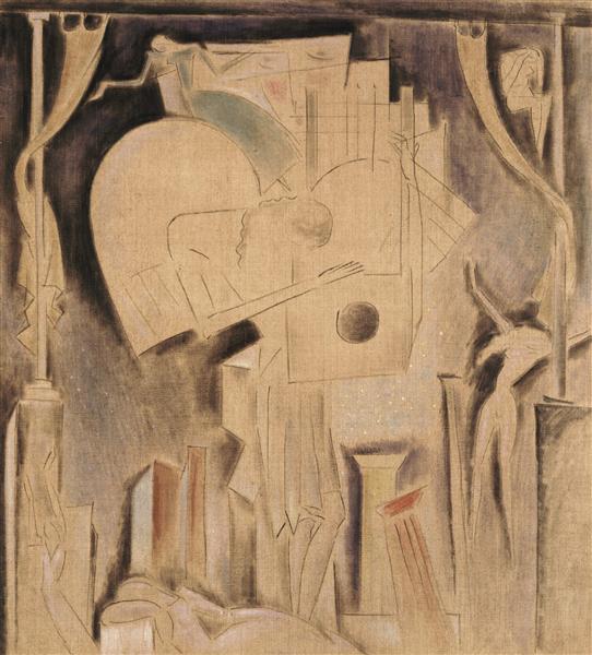 The Night Responds to My Complaints, c.1933 - Константинос Партенис