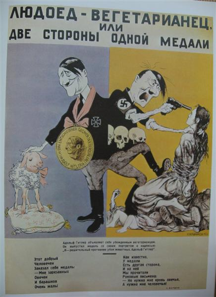 An anthropophagus-vegetarian or the two sides of a medal, 1941 - Kukryniksy