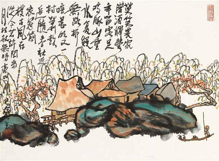 Landscapes, 1984 - Li Huasheng