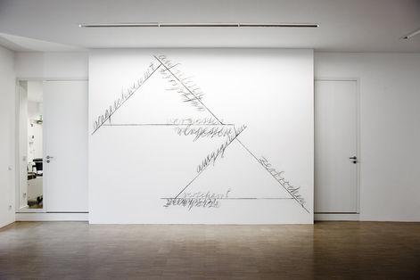 Grundriß, pars pro toto V, 2005 - Lothar Baumgarten