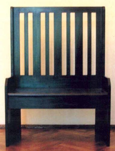 Bench, 1926 - М. Х. Максі