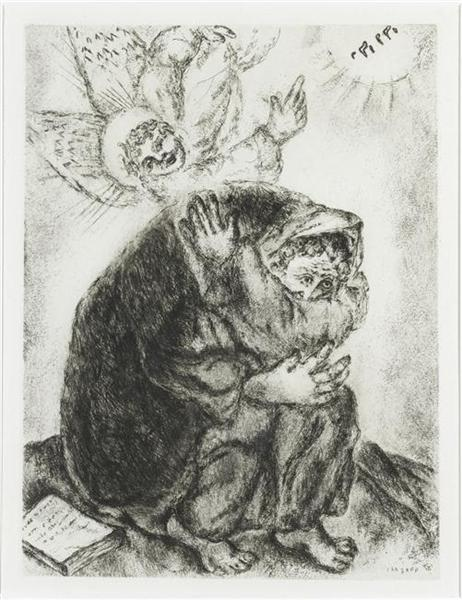 Isaiah's Prayer (Isaiah LXIV, 6 11), c.1956 - Marc Chagall