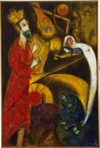 King  David  - Marc Chagall