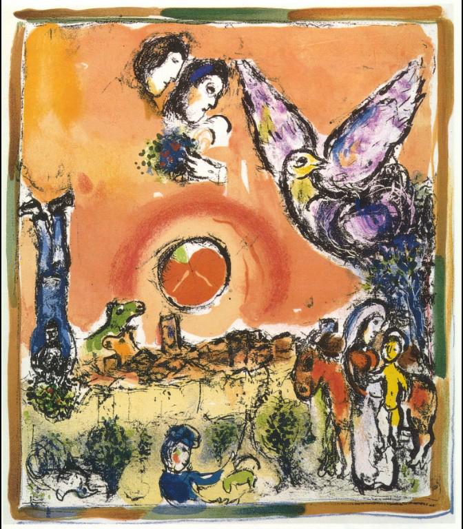 sun over saint paul de vence 1962 marc chagall. Black Bedroom Furniture Sets. Home Design Ideas
