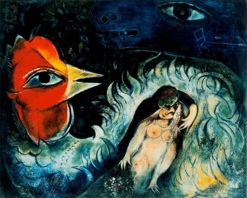 The rooster in love 1947 marc chagall for Chagall tableau