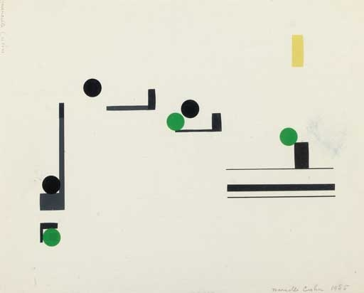 Composition - Марсель Кан