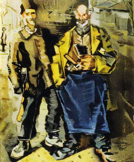 Workers, 1935 - М. Х. Макси