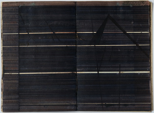 Diary pages - Nasreen Mohamedi
