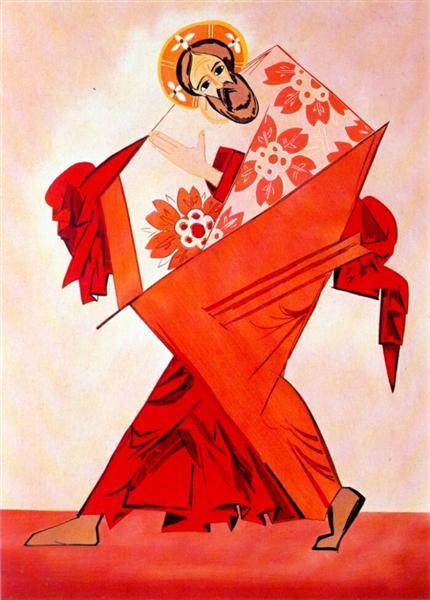 Liturgy, St. Andrew, 1914 - Natalia Goncharova