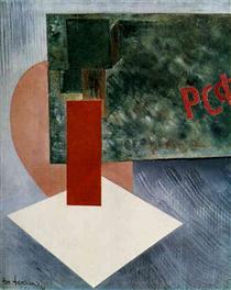 Nonobjective composition RSFSR (Russian Soviet Federal Socialist Republic) - Nathan Altman