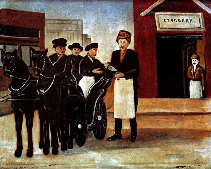Phaeton by the canteen, 1916