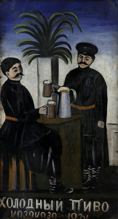 """Signboard """"Cold, cold beer"""", 1910"""