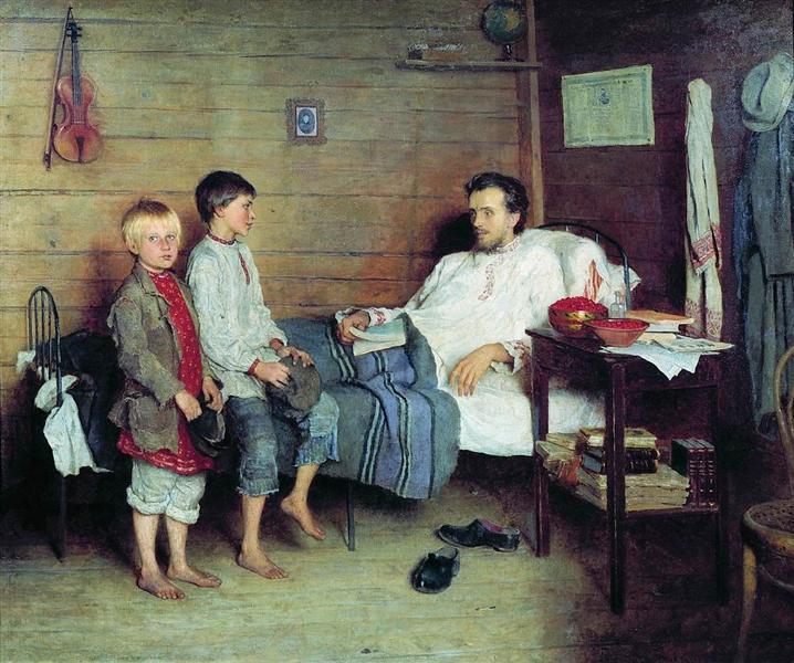 Visit of the Unhealthy Teacher, 1897 - Nikolay Bogdanov-Belsky