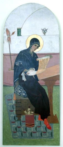 Icon of the Mother of God, c.1920 - Petro Kholodny (Elder)