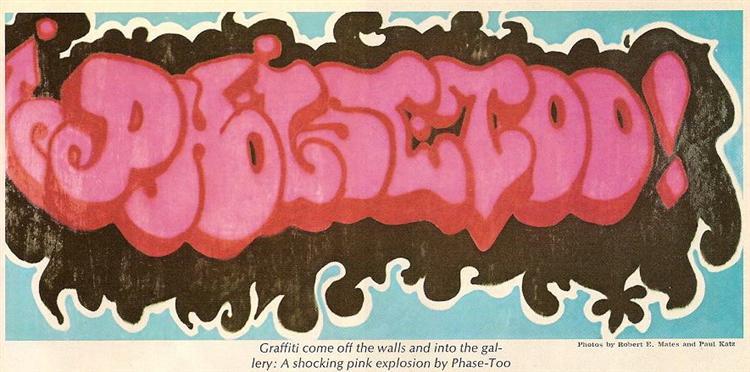 Piece, 1973 - Phase 2