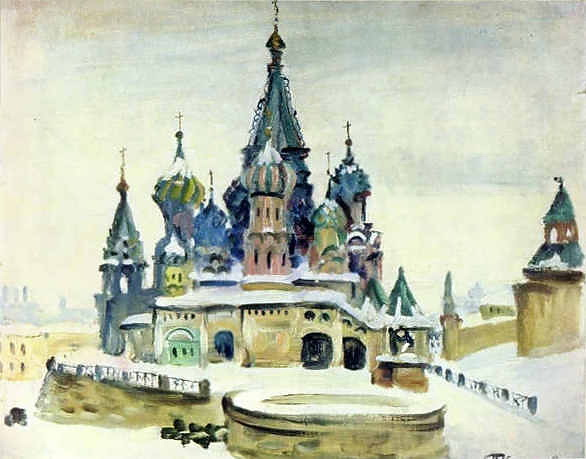 Saint Basil (Red Square), 1932 - Pyotr Konchalovsky