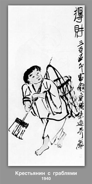 A peasant with a rake, 1940 - Qi Baishi
