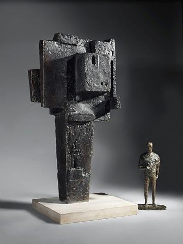 Tcheekle Macaw's Head, 1962 - Reg Butler