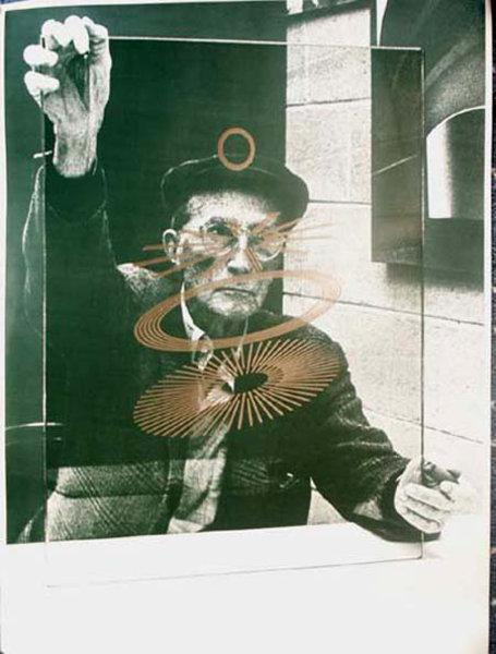 Marcel Duchamp, 1968 - Ричард Гамильтон