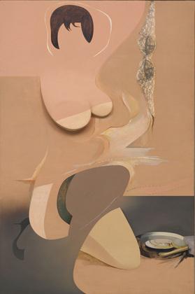 Pin-up, 1961 - Richard Hamilton