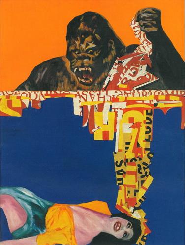 King Kong AKA The Dream, 1963 - Розалин Дрекслер