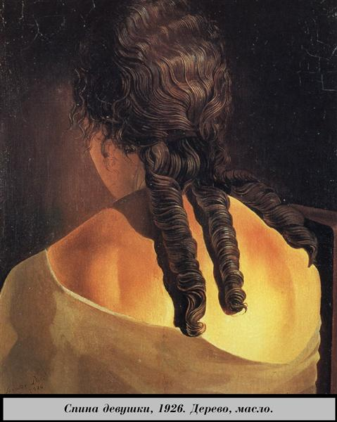 Back the Girl, 1926 - Salvador Dali