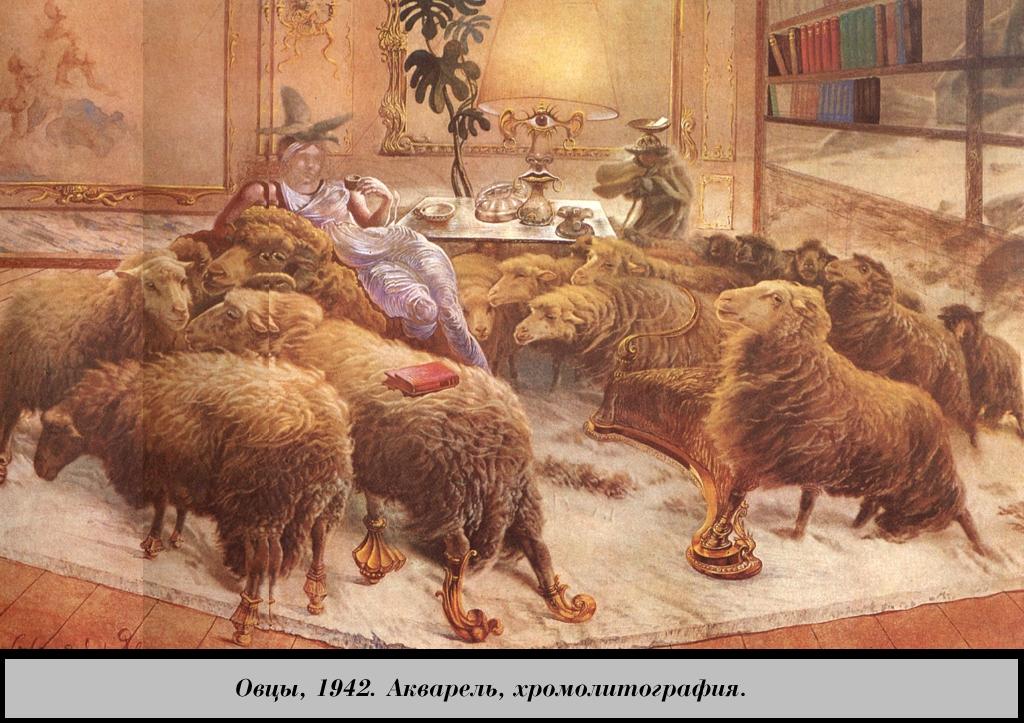Sheep, 1942