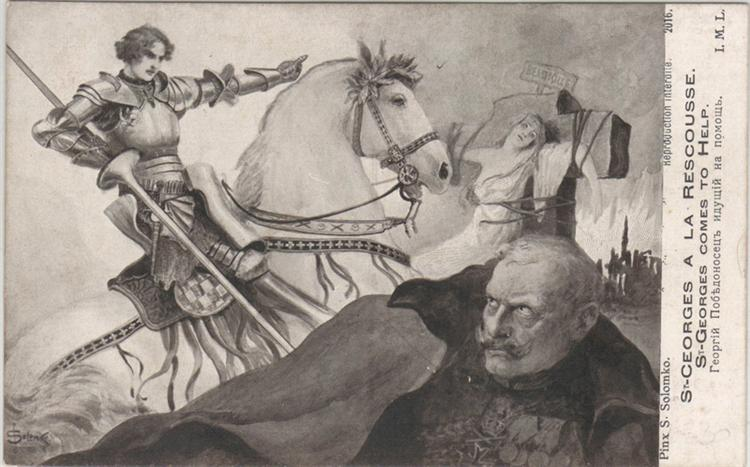 St George Coming To The Rescue Sergey Solomko