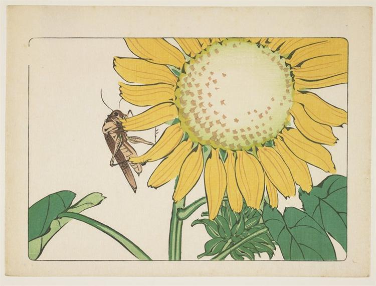 Grasshopper and sunflower, 1877 - Shibata Zeshin