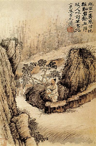 Crouched at the edge of the water, 1690 - Shi Tao