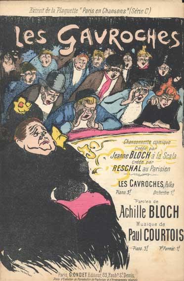 Les Gavroches, 1893 - Теофиль Стейнлен