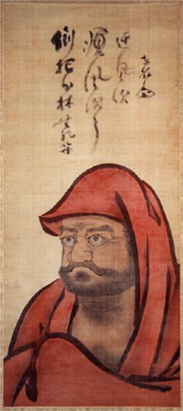 Calligraphy on Red Daruma - Enji Torei