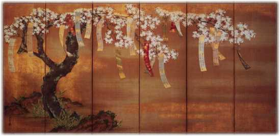 Flowering Cherry with Poem Slips - Tosa Mitsuoki