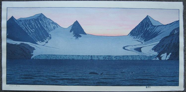 Hope Bay, 1977 - Toshi Yoshida