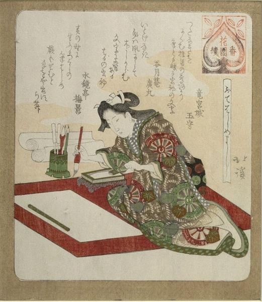Woman Preparing for the First Calligraphy of the Year (Kakizome), 1824 - Hokkei