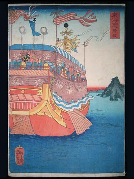 Maisaka, 1863 - Yoshitoshi
